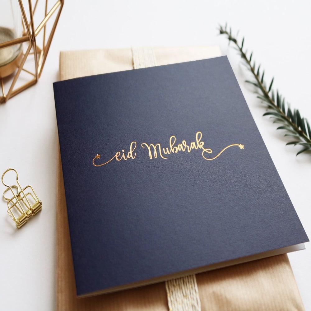 navy simple eid card  al karim gifts