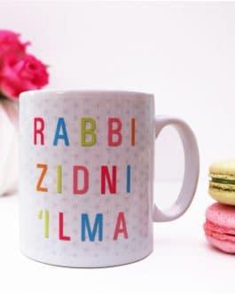 Rabbi Zidni Ilma Mug