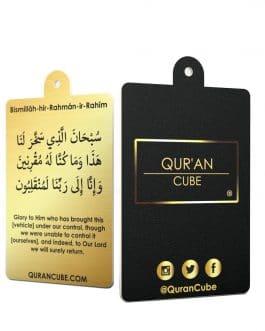 Quran Cube Car Air Freshener With The Travel Dua